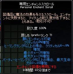 10122701