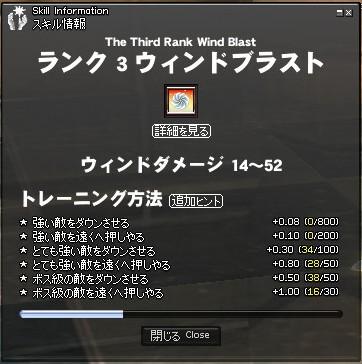 11022604