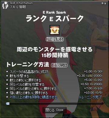11030603
