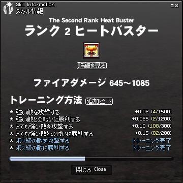 11040301