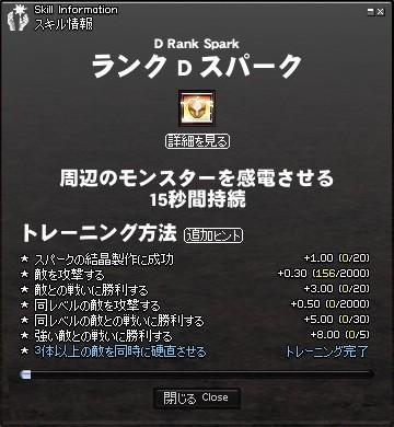 11040302