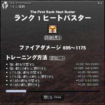 11041001
