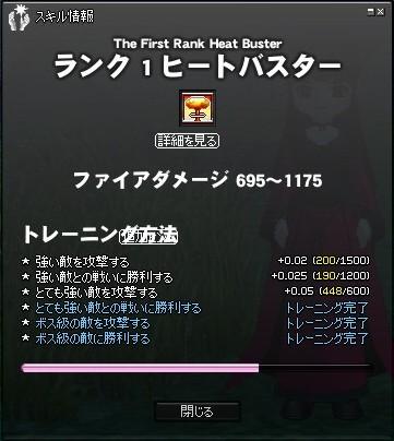11041703
