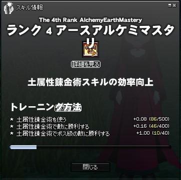 11041705
