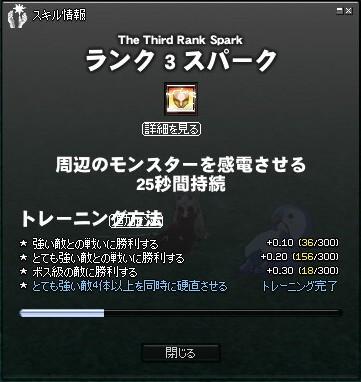 11052900