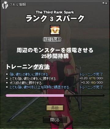 11060503