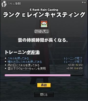 11070303