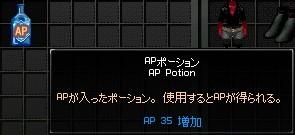 11072406